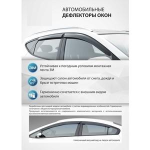Дефлекторы окон AutoFlex для Renault Logan I седан (2005-2014), поликарбонат, 4 шт., 847102
