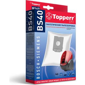 Мешки для пылесоса Topperr BS40 (Bosch,Siemens)