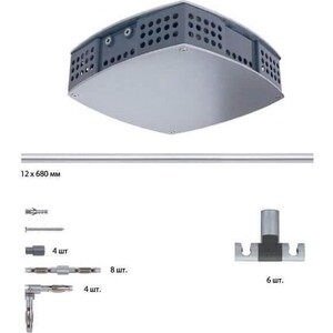 Уличный настенный светильник Eglo 97226