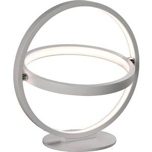Настольная лампа Mantra 5747