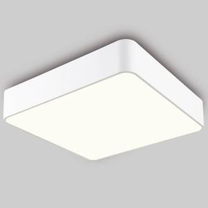 Потолочный светодиодный светильник Mantra 6153