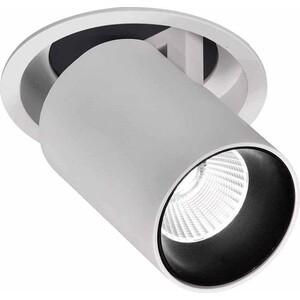 Встраиваемый светодиодный светильник Mantra 6402