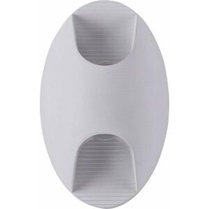 Уличный настенный светодиодный светильник Maytoni O594WL-L6W