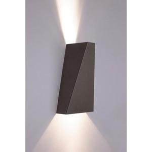 Настенный светильник Nowodvorski 9703