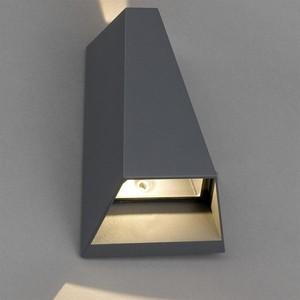 Уличный настенный светодиодный светильник Nowodvorski 4441 недорого