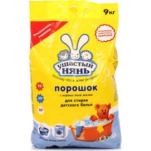 Стиральный порошок Ушастый нянь универсал детский, 9 кг, 150 стирок