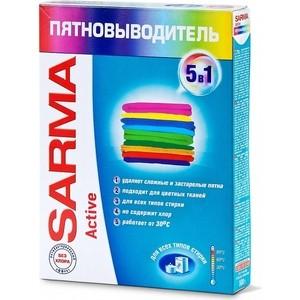 Пятновыводитель Сарма Актив, 500 г