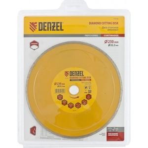 Алмазный диск DENZEL 230x22 2 мм (73132)