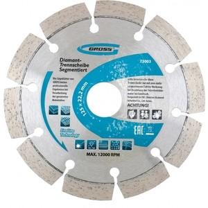 Диск алмазный GROSS 125х22 2 мм (73003) диск алмазный bosch 125х22 2 мм expert for universal turbo 2 608 602 575