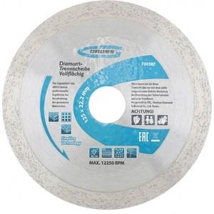 Диск алмазный GROSS 125х22 2 мм (730387)