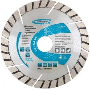 Алмазный диск GROSS 125х22.2мм (73021)