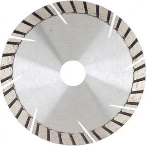 Диск алмазный GROSS 230х22 2 мм (73026)