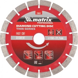 Алмазный диск Matrix 150х22.2мм (730637)