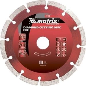 Алмазный диск Matrix 200x22 2 мм (73176) диск алмазный matrix 150x22 2 мм 73154