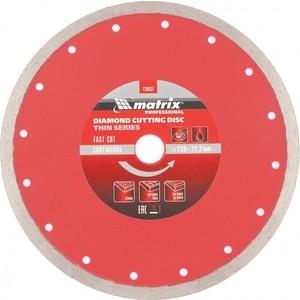 Диск алмазный Matrix 230х22 2 мм (730837) диск алмазный сплошной по керамике bosch professional 230х22 2 мм