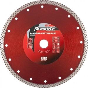 Алмазный диск Matrix 230x22 2 мм (73136)