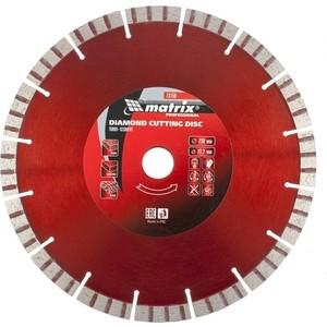 Алмазный диск Matrix 230x22 2 мм (73150)