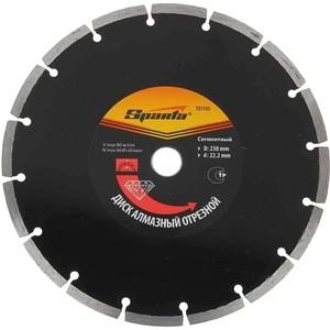 Алмазный диск SPARTA 230x22 2 мм (731155)