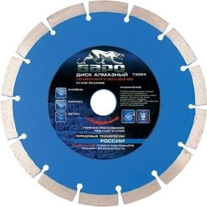 Диск алмазный Барс 230х22 2 мм (73067) диск алмазный сплошной по керамике bosch professional 230х22 2 мм