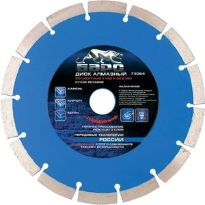 Диск алмазный Барс 230х22 2 мм (73067) диск алмазный сегментный практика 230х22 профи 10 мм 030 818