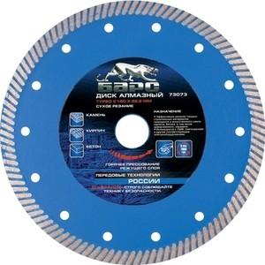 Диск алмазный Барс 230х22 2 мм (73075) диск алмазный сплошной по керамике bosch professional 230х22 2 мм
