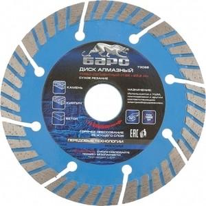 Диск алмазный Барс 125х22 2 мм (73086) диск алмазный bosch 125х22 2 мм expert for universal turbo 2 608 602 575