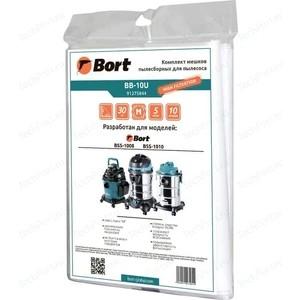 Мешки для пылесоса Bort 5шт BB-10U