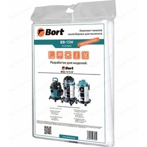 Мешки для пылесоса Bort 5шт BB-15W