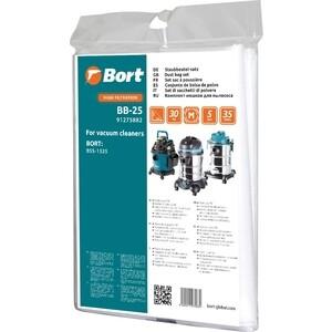 Мешки для пылесоса Bort 5шт BB-25