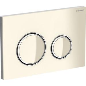 Кнопка смыва Geberit Sigma 21 стекло, песочно серая/хром (115.884.TG.1)