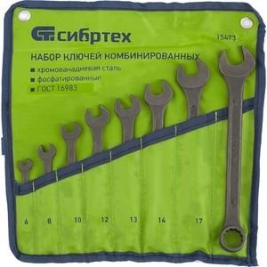 Набор ключей комбинированных СибрТех 6-19 мм 8шт CrV (15473)