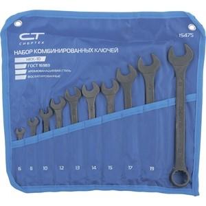 Набор ключей комбинированных СибрТех 6-22 мм 10шт CrV (15475)