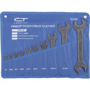 Набор ключей рожковых СибрТех 6-32 мм 10шт CrV (15224)