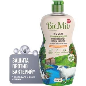 Жидкость для мытья посуды BioMio Bio-Care Мандарин, 450 мл
