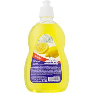 Средство для мытья посуды ХОЗЯЙКИНЪ гель ЛИМОН, 500 мл средство для посуды aro лимон
