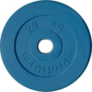 Диск ProfiGym обрезиненный d 51 мм синий 20,0 кг цена