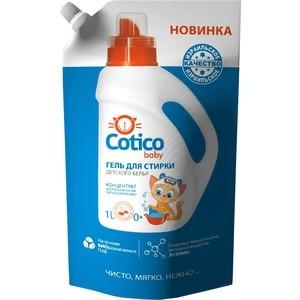 Гель для стирки COTICO для детского белья (дой-пак), 1 л цены