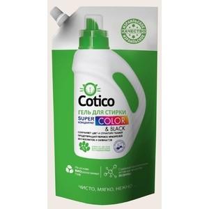 Гель для стирки COTICO цветного и линяющего белья (дой-пак), 1 л