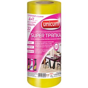 Тряпка UNICUM универсальная 18 листов, 4+1м, (многоразовая)