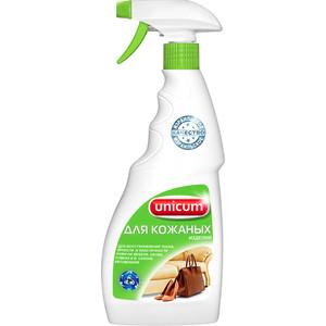 Спрей UNICUM для кожаных изделий, 500 мл