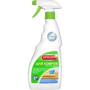 Спрей UNICUM для чистки ковров и мягкой мебели (не требует смывания водой), 500 мл