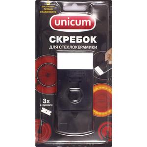 Скребок для стеклокерамики UNICUM со сменными лезвиями, 1 шт нож строительный со сменными лезвиями зубр эксперт 09167 z01