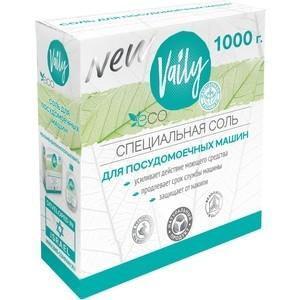 Соль для посудомоечной машины (ПММ) VAILY экологичная, 1кг