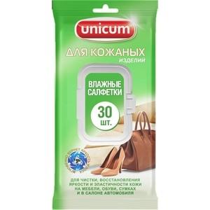 Влажные салфетки UNICUM для кожаных изделий 30 шт
