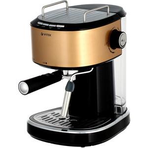 Кофеварка Vitek VT-1524 GD gd