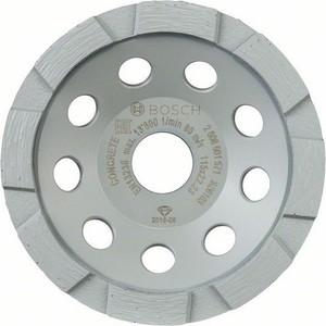 Чашка алмазная Bosch Standard, бетон 115 мм (2.608.601.571)