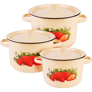Набор эмалированной посуды 3 предмета СтальЭмаль Клубника садовая 1с112