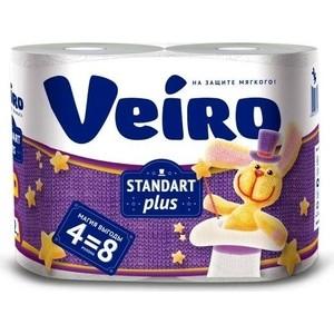 Туалетная бумага Veiro Standart Plus, белая, 2х-слойная, 4 рулона