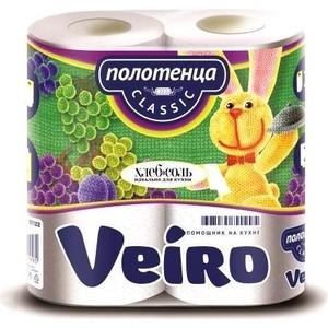 Бумажные полотенца Veiro Classic белые 2 слоя рулона 50 листов