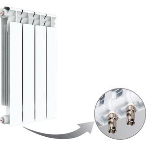 Радиатор отопления RIFAR ALP VENTIL 500 4 секции биметаллический нижнее левое подключение (R50004AVL) радиатор отопления rifar base 350 4 секции